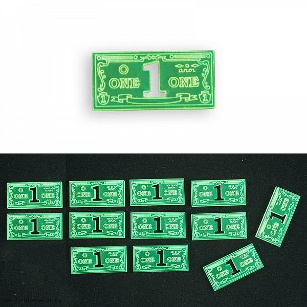 игры деньги 1